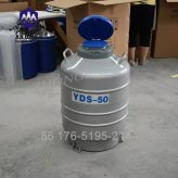 About Zhongpanxin Liquid Nitrogen Tank Product Introduction