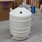 Function and use of liquid nitrogen tank
