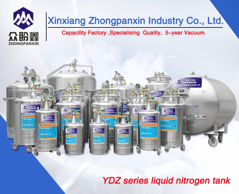 1000L liquid nitrogen container